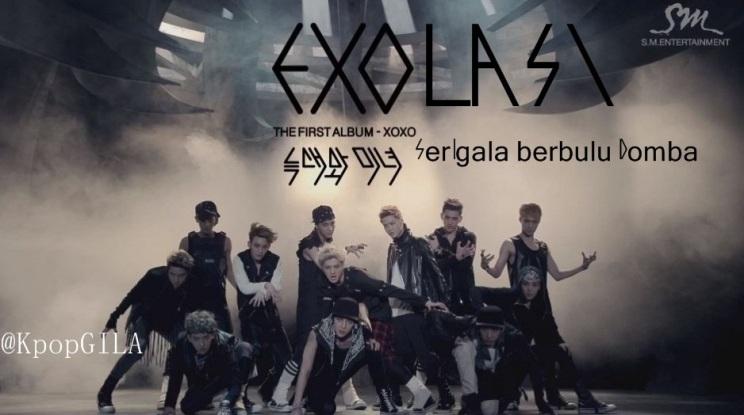 exo_wolf_teaser-13767